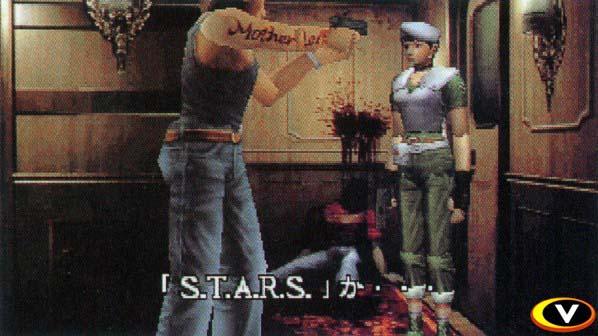 Protótipo do Resident Evil 0 para Nintendo 64