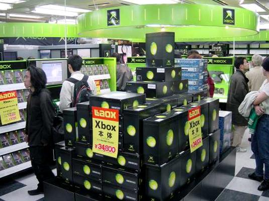 Primeiro Xbox no Japão