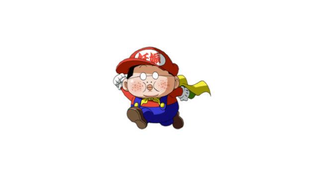 Caricatura de um fã da Nintendo, com o kanji