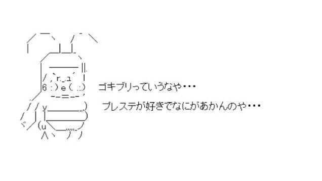 Caricatura de fanboys da Sony, com a frase