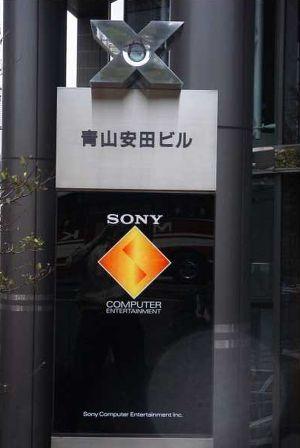Colocaram um protótipo do primeiro Xbox na sede da Sony