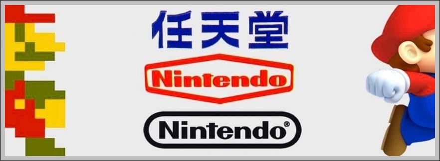 Evolução do Logo da Nintendo