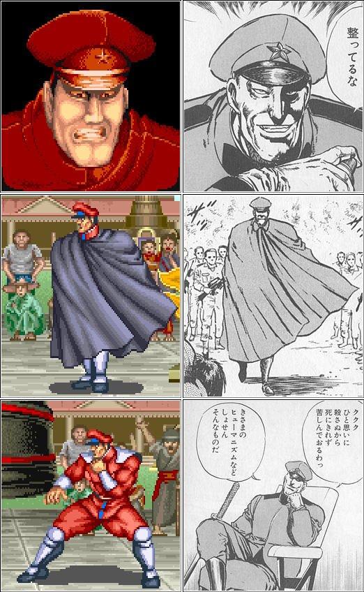 Comparação entre Bison e Washizaki